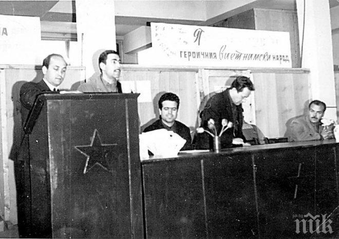 Спомени от соца: Народът спеше на партийните събрания