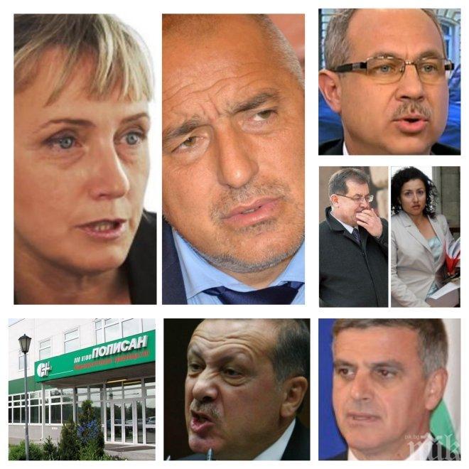 ИЗВЪНРЕДНО! Борисов отвратен от коалиционната култура. Радев уволнил Йончева след разговор в Брюксел - гледайте в новините на ПИК ТV