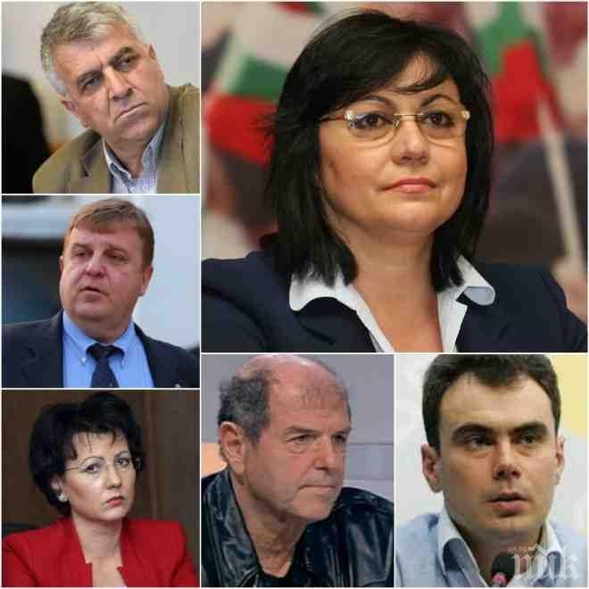 СЕНЗАЦИЯ В ПИК! Ето го бъдещия кабинет на БСП - Корнелия Нинова готова със списък с министри още преди изборите