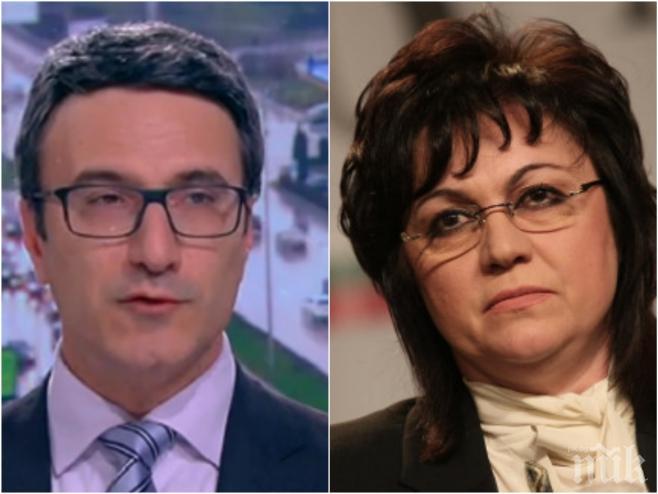 БОМБА В ЕФИР! Трайчо Трайков изригна срещу Нинова и поиска БСП да се разпусне! Бившият министър: Тази партия е майка на корупцията, няма как да бъде алтернатива