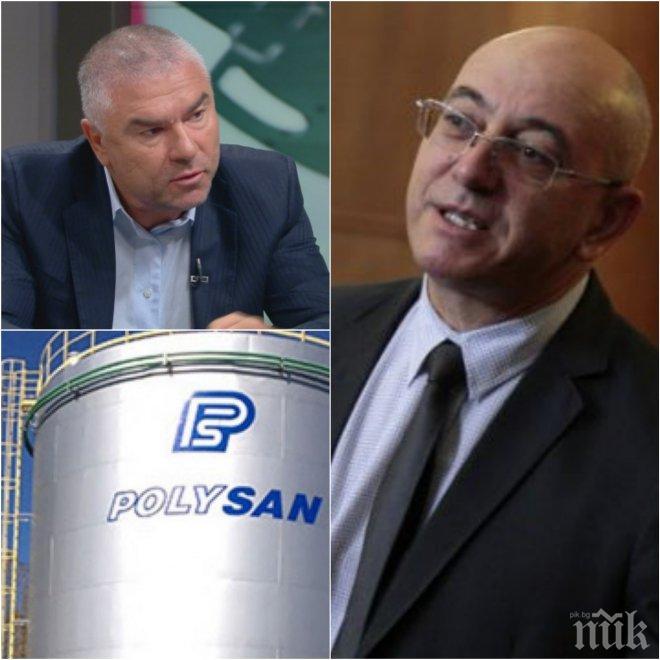 ЕКСКЛУЗИВНО И ПЪРВО В ПИК! Емил Димитров-Ревизоро с бомбастични разкрития за укриването на ДДС от горивата и скандалните схеми в митническите складове! Ето какво общо има Марешки