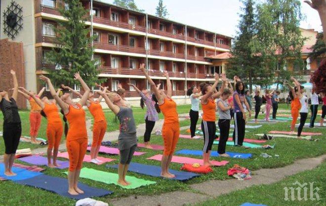 Йога лагер в Родопите очаква стотици почитатели на древната практика
