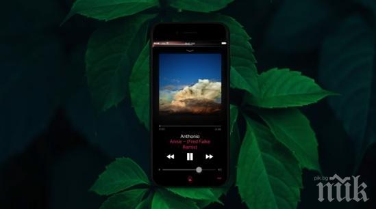 Загадъчният iPhone 8 се появи на ВИДЕО