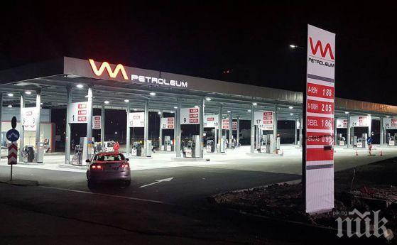 Заработи първата бензиностанция на Марешки в София