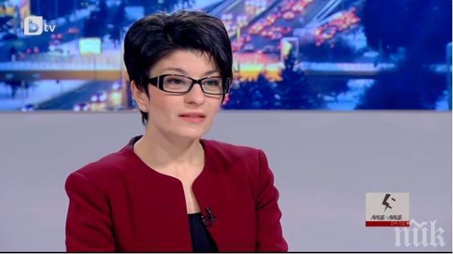 И Десислава Атанасова взе отношение по скандала Борисов-Йончева