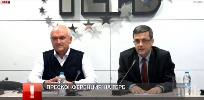 ИЗВЪНРЕДНО В ПИК TV! Димитър Главчев попари Нинова: Къде е да каже нещо за ветото над Русия, което не бе подкрепено от Радев (ОБНОВЕНА)