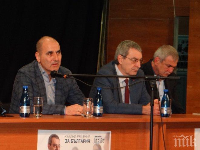 Цветан Цветанов в Ямбол: ГЕРБ няма да допусне повече компромиси