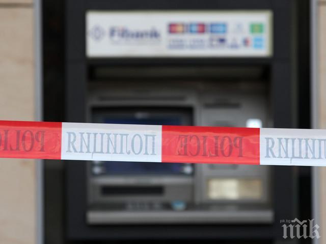 РЕКОРДЕН ОБИР! Бандити удариха банкомат в Червен бряг и отмъкнаха над 100 бона