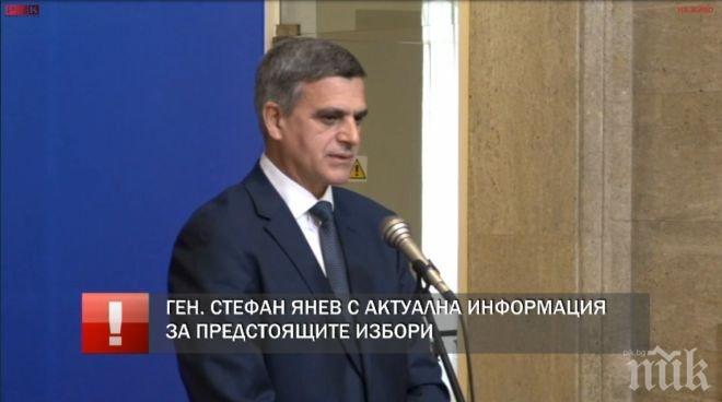 ИЗВЪНРЕДНО В ПИК TV! Министър Стефан Янев за готовността за изборите (ОБНОВЕНА)