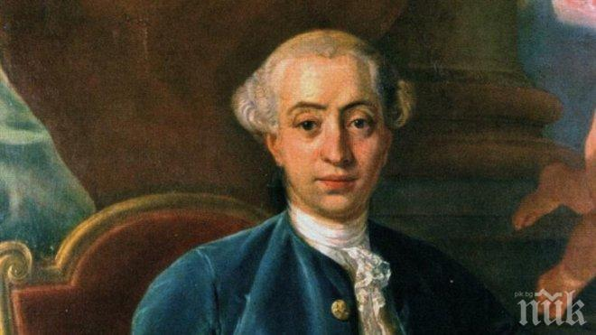 Джакомо Казанова изобретил френската държавна лотария