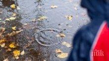 БАБА МАРТА ПАК СЕ РАЗВИХРЯ! Сняг и дъжд ще валят над страната, температурите ще се понижат