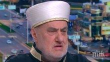 ИЗВЪНРЕДНО! Недим Генджев изригна: През 2013-а министър ми каза да се махам от мюфтийството, защото Ердоган не ме иска