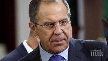 Външните министри на Русия и Япония започнаха преговори в Токио
