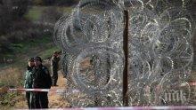 Двама министри инспектират границата ни с Турция