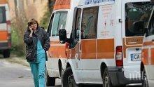 ТРАГЕДИЯ! Жена полетя от 7-ия етаж на блок и почина