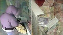 ОТВРАТИТЕЛНА НАГЛОСТ! Мъж краде масово кутии с дарения в Пловдив (СНИМКА)