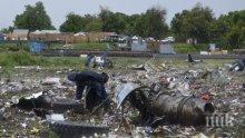 ТОТАЛНА ТРАГЕДИЯ! Самолет с 44 души на борда се е разбил в Судан!