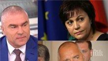 ИЗВЪНРЕДНО! Марешки проговори за коалиция след изборите! БСП фаворити за подкрепата на бизнесмена