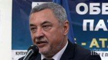 Скандалът се разгаря! Обединените патриоти внесоха жалба в ЦИК срещу ДОСТ