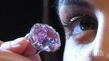 """ТОВА Е ПРЪСТЕНЪТ! Всяка жена го иска! Вадят уникалния диамант """"Розова звезда"""" за продан"""