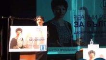 ПЪРВО В ПИК: Десислава Атанасова в Разград: Някой бил промяната, а друг от онзи ден - патриот. Къде бяхте през последните 27 години, бе, другари? (ГЛЕДАЙТЕ НА ЖИВО)