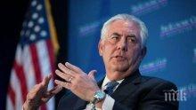 Държавният секретар на САЩ отива в Южна Корея заради заплахите от КНДР