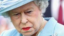 Какво става с кралица Елизабет II? Лондон подготвя таен план за действие след смъртта й