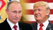 "Тръмп нарече Путин ""костелив орех"""