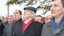 """Турският """"Хюриет"""" алармира: Нападнаха автобус на ДОСТ"""
