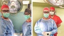 УНИКАЛНА ОПЕРАЦИЯ в Пловдив! Д-р Енчев спаси жена с рядко генетично заболяване - 1 на 200 хиляди души страдат от него