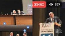 ПЪРВО В ПИК! Борисов разкри защо е сложил агента на ДС Георги Марков в листа на ГЕРБ! (ВИДЕО/ОБНОВЕНА)
