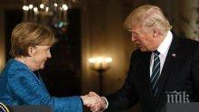 Белия дом обясни защо Тръмп не стисна ръката на Меркел