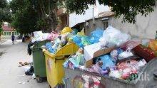 """Финансовото министерство решава да променя ли такса """"битови отпадъци"""""""