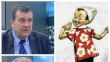 ЖЕСТОК УДАР! Подуправител на Здравната каса посече Москов: Известен е като Пинокио! Използва НЗОК за предизборна кампания и връзва числа, които са абсолютни лъжи