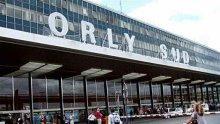 Кокаин и мачете са открити в дома на нападателя от летище Орли