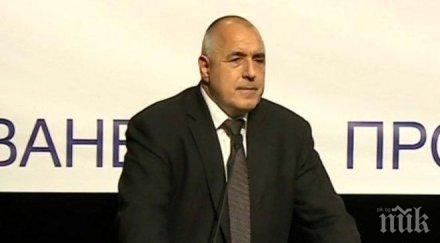 Борисов се среща с избиратели във Велико Търново