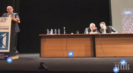 ЕКСКЛУЗИВНО В ПИК! Борисов изправи търновци на крака - цялата зала избухна в аплодисменти! Томислав Дончев разчувства електората - гледайте НА ЖИВО! (ОБНОВЕНА)