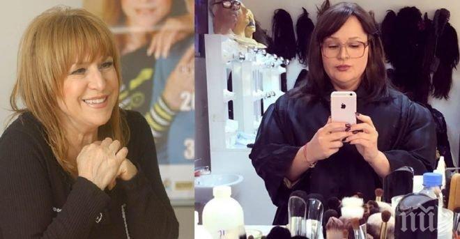 Мими Иванова към племенницата си Деси Слава: Стегни се малко, пропиляваш си таланта!