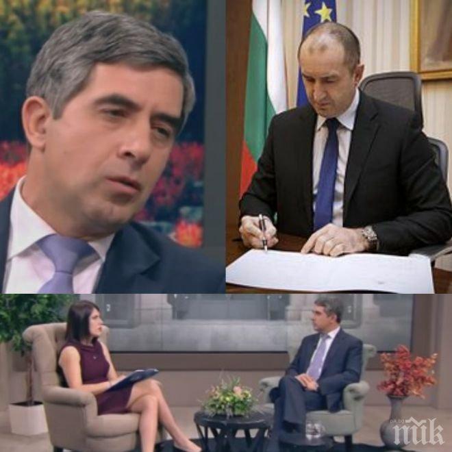 БОМБА! Плевнелиев изригна чутовно срещу Радев: Много ме притеснява по три параграфа, трябва да преосмисли тезите си! ДАНС да действа с Русия, защото тя се меси в политиката ни – имам доказателства!