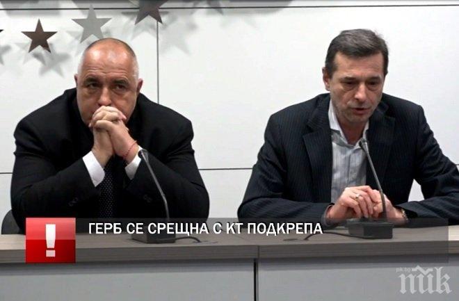 ИЗВЪНРЕДНО И ПЪРВО В ПИК TV! Борисов с важен коментар за Доган! Ето какво каза лидерът на ГЕРБ (ОБНОВЕНА/ВИДЕО)