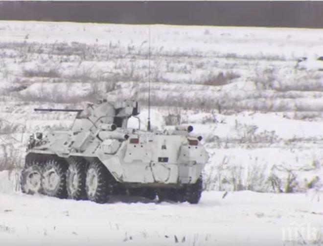 Руснаци измайсториха дрон-танк (ВИДЕО)