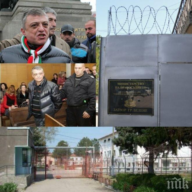 ИМА НЕЩО ГНИЛО! Осъденият ефективно Бисер Миланов не се е вясвал в Беленския затвор