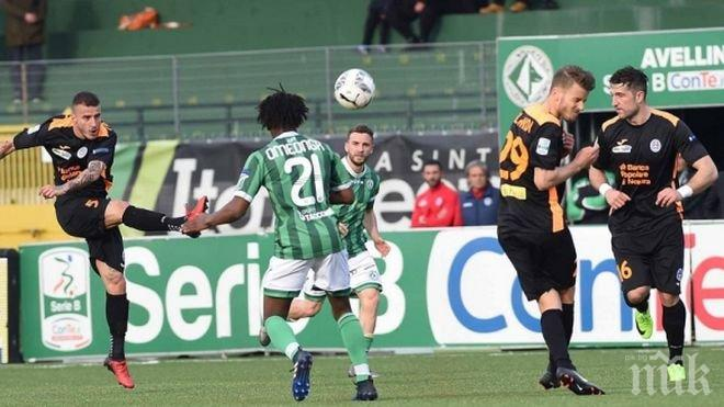 Андрей Гълъбинов записа 83 минути срещу бившия си отбор