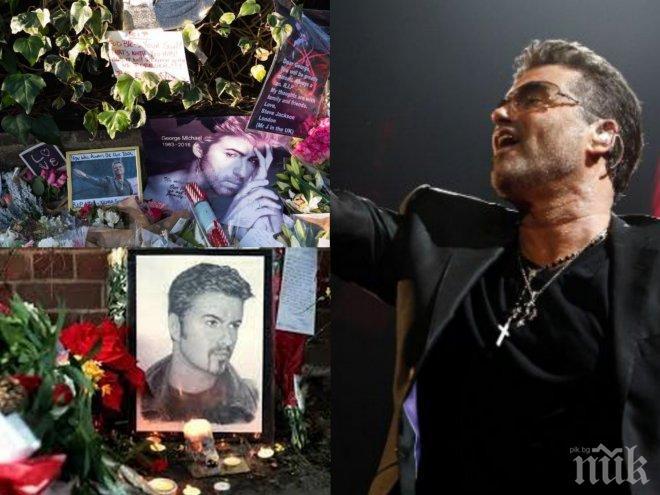 Погребват Джордж Майкъл следващата седмица
