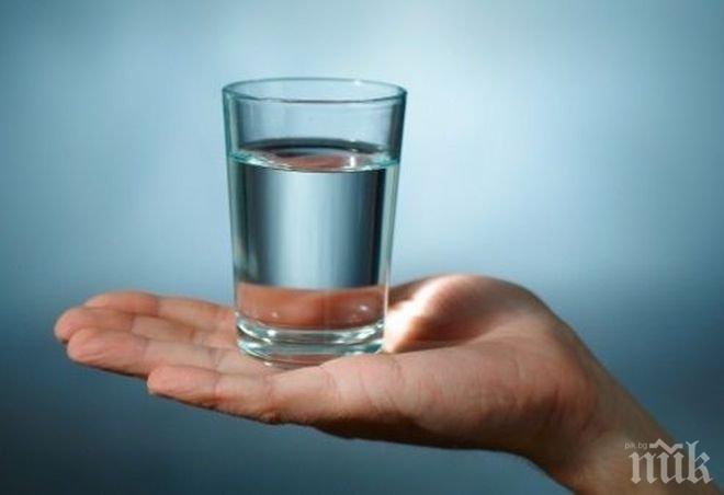 ПОЛЕЗНО! Как да уловим негативните енергии у дома само с една чаша вода