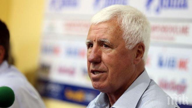 Легендарен треньор обяви кои двама футболисти не трябва да излизат от състава на ЦСКА-София