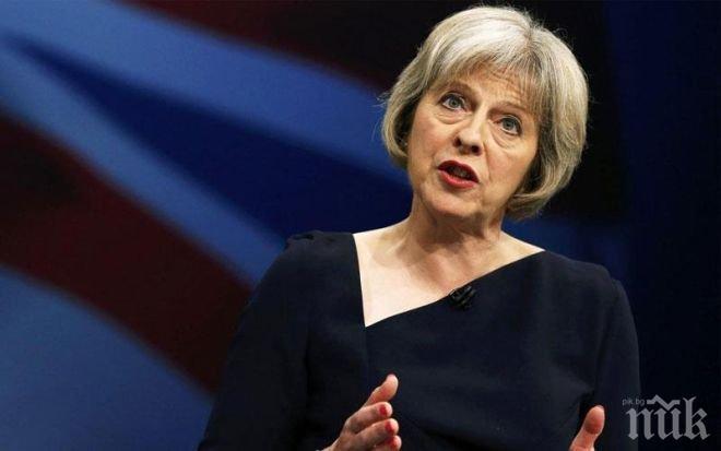 Тереза Мей може да разкрие плановете за законодателството на Великобритания след Брекзит
