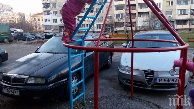 ГРОЗНА ГЛЕДКА! Нагли шофьори превзеха детска площадка (СНИМКИ)