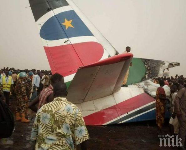 ЧУДО! Няма загинали при авиокатастрофата в Судан, има само ранени (СНИМКИ)