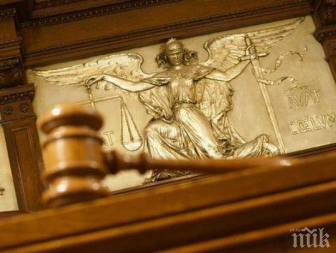 ПРОТЕСТ! Ужилени от схема за длъжници излизат пред Съдебната палата и Президентството